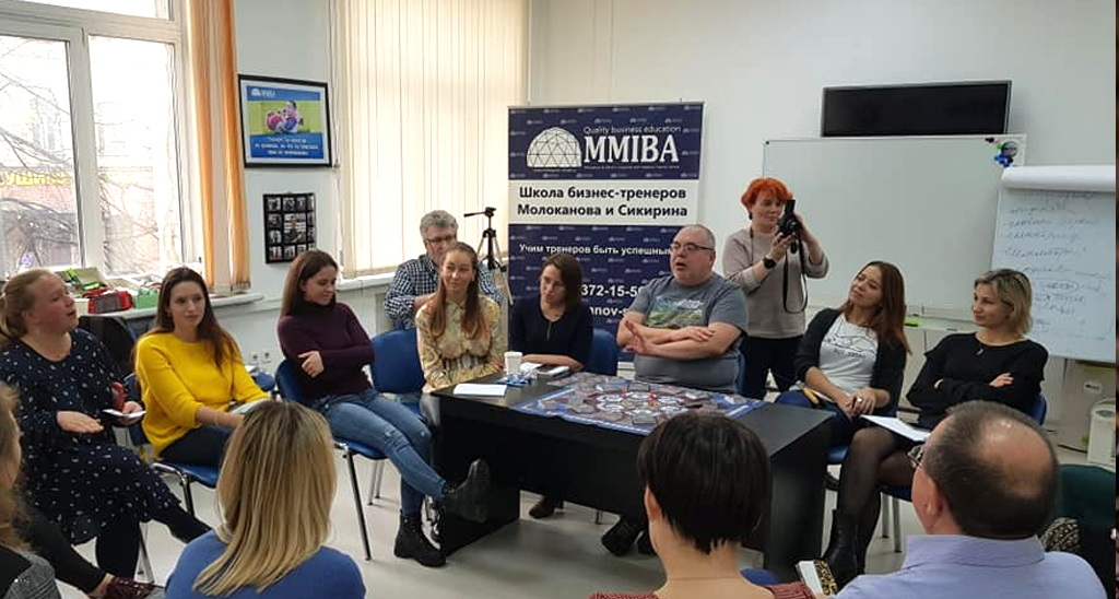 MMBIA